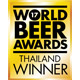 World Beer Awards 2017 Thailand Country Winner for Lager Beer