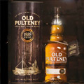 Old Pulteney on Top of the World as 1989 Vintage Crowned Best Single Malt