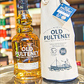 Old Pulteney Partners with Glasgow Airport and World Duty Free to Launch 50th Anniversary Exclusive